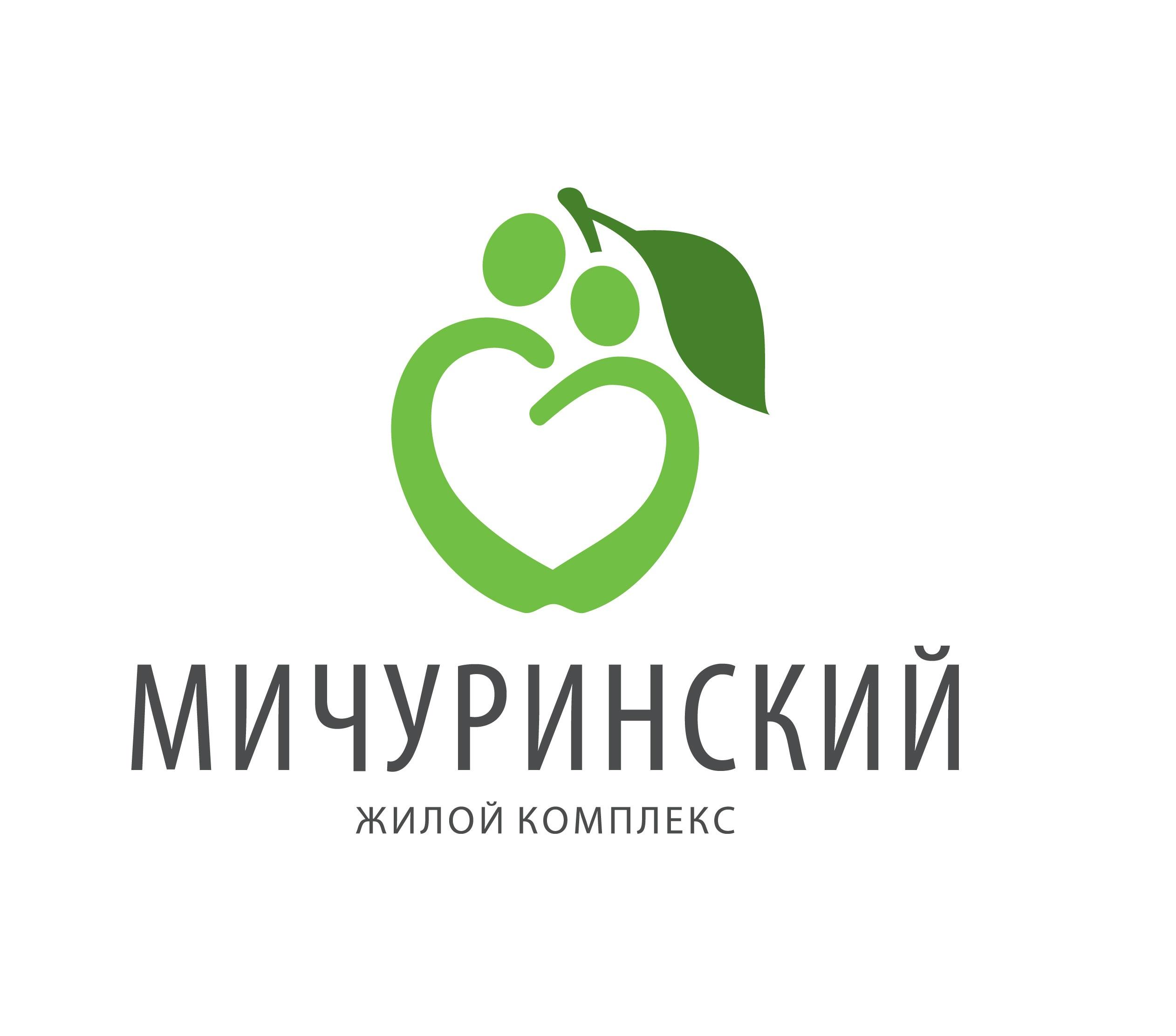 logo michurinskiy НОВОСТИ